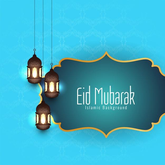 Religious eid mubarak elegant blue background Free Vector