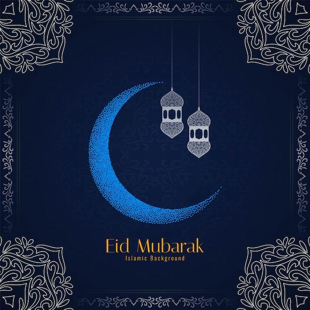 Religious eid mubarak festival beautiful Free Vector