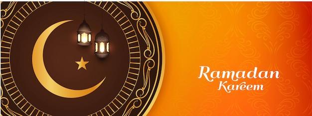 Religious eid mubarak islamic bright banner design Free Vector