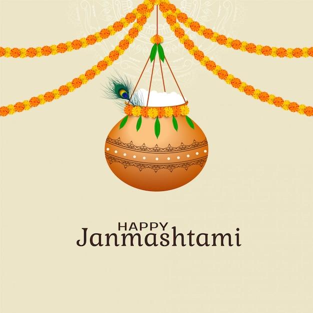 Disegno di sfondo religioso felice janmashtami festival Vettore gratuito