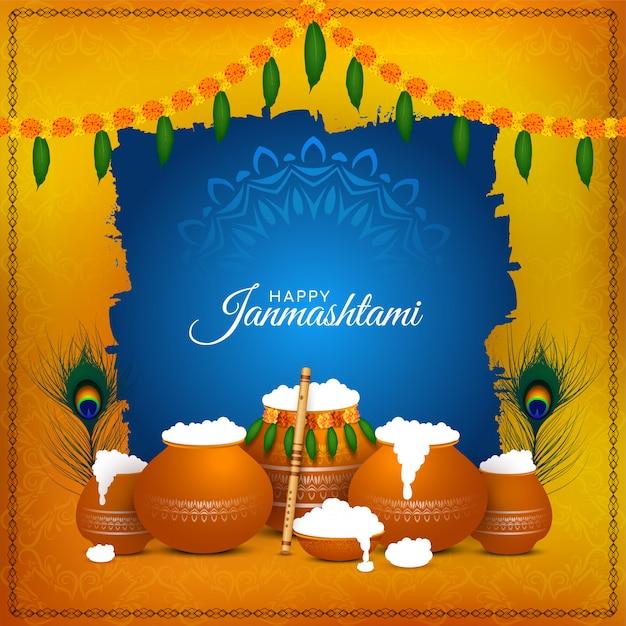 宗教的な幸せjanmashtami祭お祝い背景 Premiumベクター