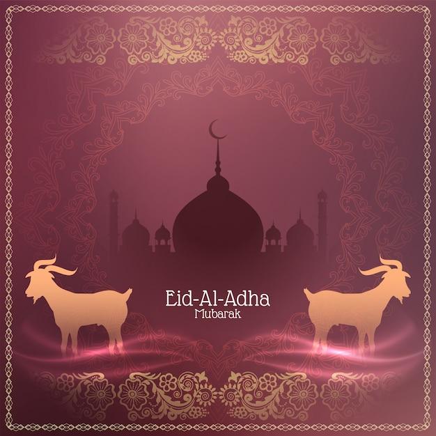 Religious islamic eid-al-adha mubarak background design Free Vector