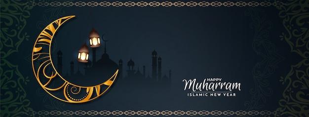 Religious islamic happy muharram banner design Free Vector