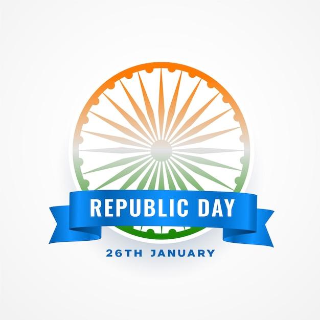 La festa della repubblica dell'india desidera la carta con ashoka chakra Vettore gratuito
