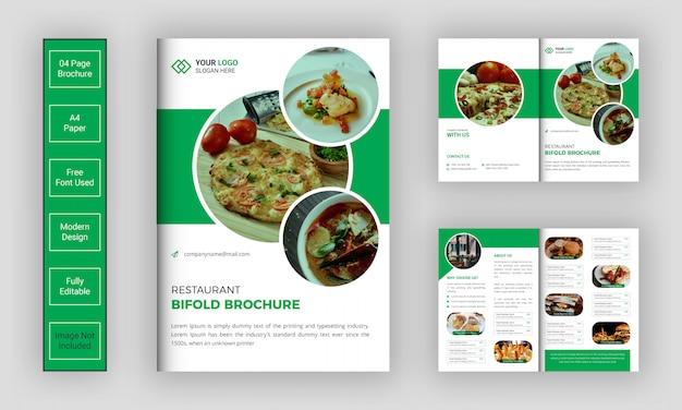 Шаблон брошюры для ресторана Premium векторы