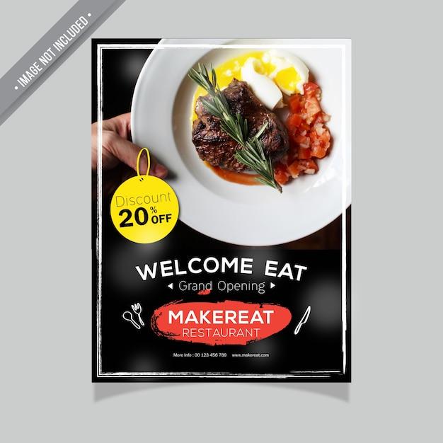 Павильон для открытия ресторана Premium векторы