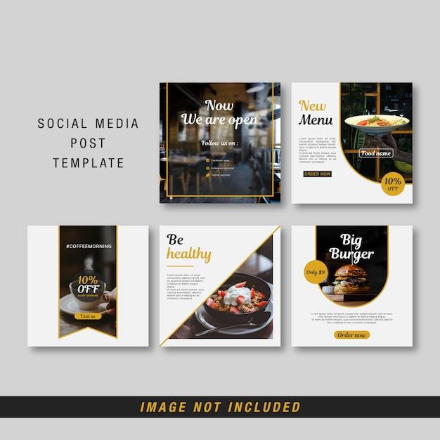 レストランのソーシャルメディア投稿テンプレート Premiumベクター