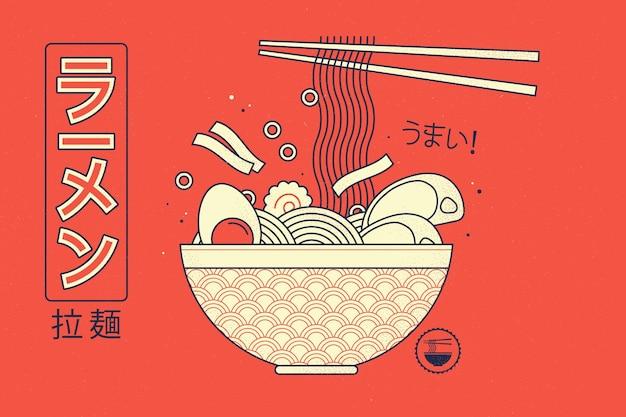 レトロな幾何学的なラーメンスープの背景 無料ベクター