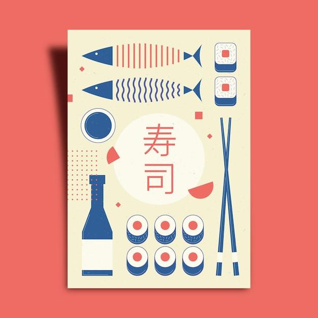 レトロな幾何学的な寿司ポスター 無料ベクター