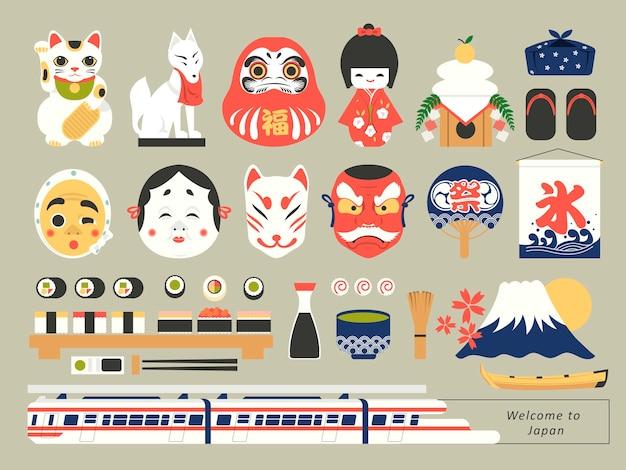 レトロな日本の文化要素コレクション Premiumベクター