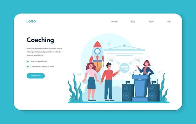 Rhetoric or elocution specialist web banner or landing page. Premium Vector