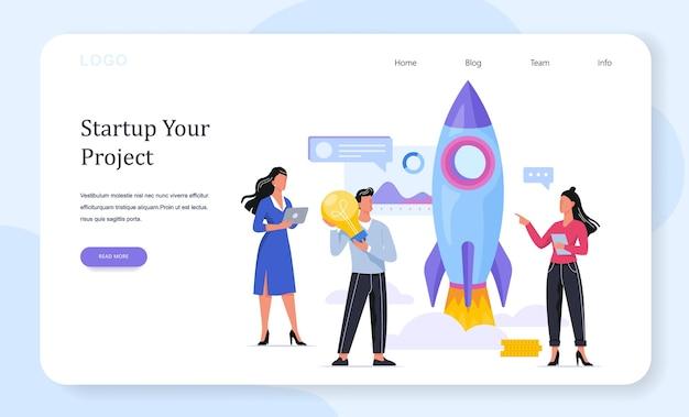 スタートアップのメタファーとしてのロケット打ち上げ。事業開発コンセプト。起業家精神のコンセプトです。人々は成功を収めます。 webバナーのイラスト Premiumベクター