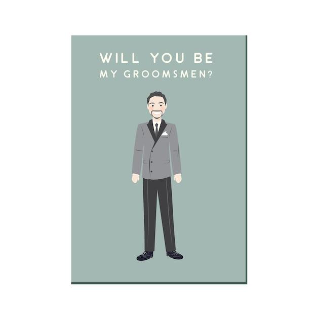 かわいい漫画の肖像画のキャラクターと花room付け添人の招待 Premiumベクター