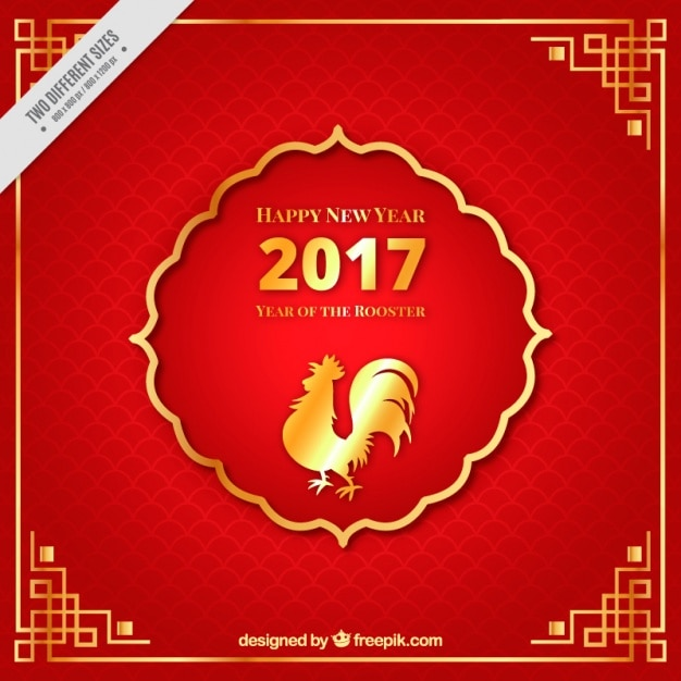 rooster red chinese new year background
