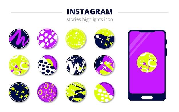 Instagram, 전화 템플릿의 영원한 이야기에 대한 라운드 추상 그림 프리미엄 벡터