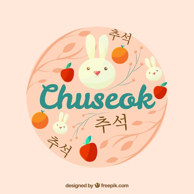 Round chuseok background Free Vector