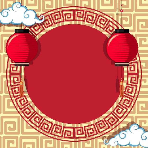 中国のパターンを持つラウンドフレームテンプレート 無料ベクター