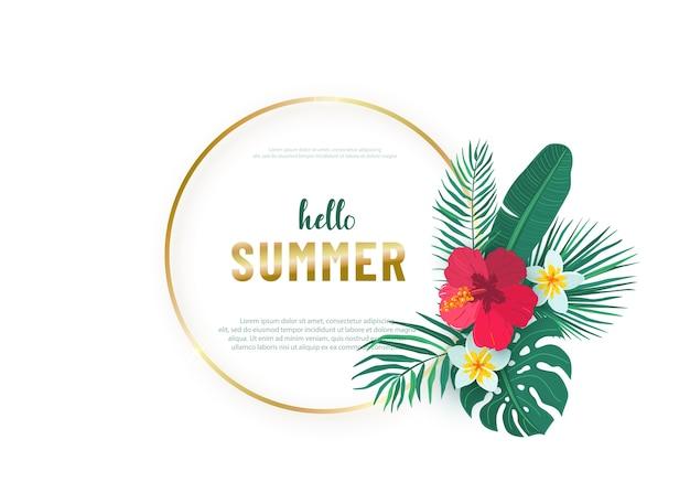 열대 하와이 꽃과 라운드 골드 프레임은 꽃다발을 떠난다. 단순한 평면 스타일의 이국적인 식물로 구성 무료 벡터