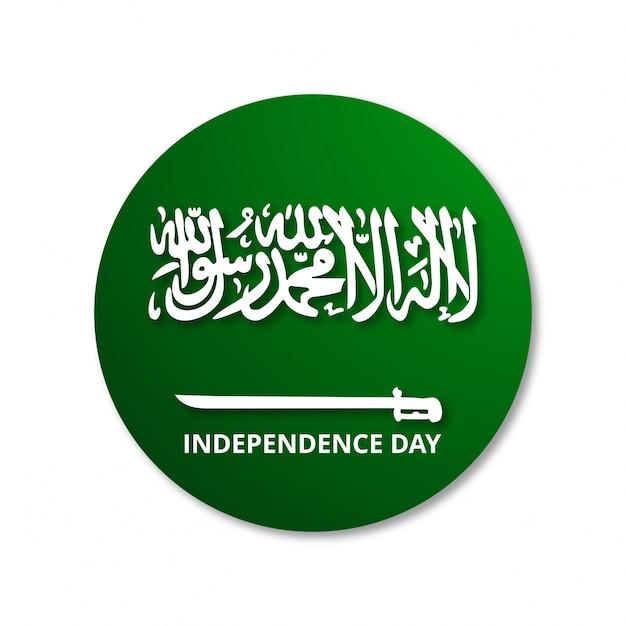 Round saudi arabia independence day design Free Vector