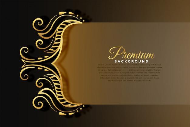 ゴールデンプレミアムスタイルのロイヤル招待状の背景 無料ベクター