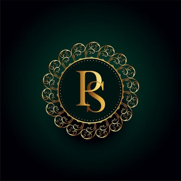 ロイヤルpとsの黄金の高級ロゴ 無料ベクター