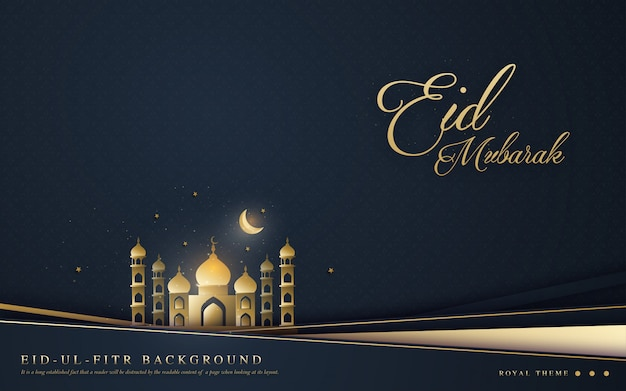 Royal ramadan | eid ul fitr background Premium Vector