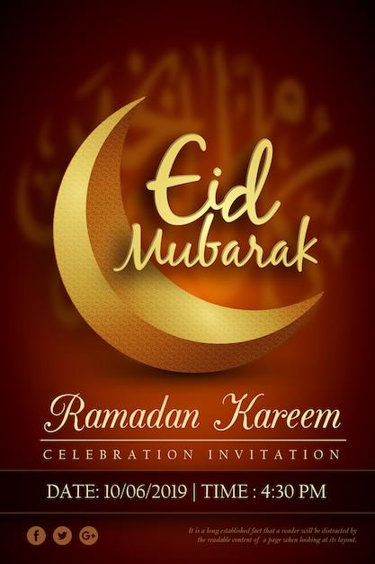 Royal ramadan poster Premium Vector