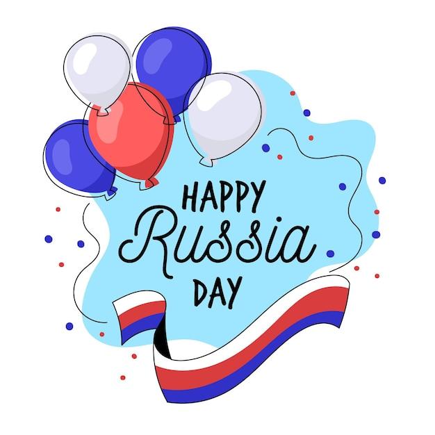 風船でロシアの日の背景 Premiumベクター