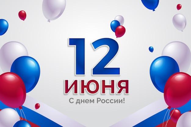 風船でロシアの日の背景 無料ベクター
