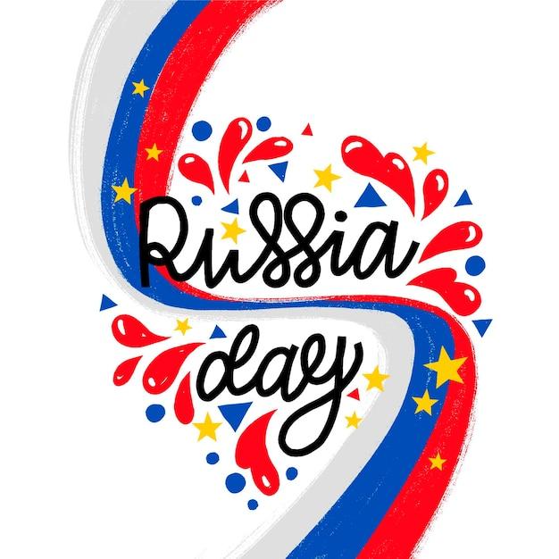 ロシアの日のお祝い手描きスタイル 無料ベクター
