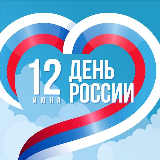 Концепция дня россии в плоском дизайне Бесплатные векторы