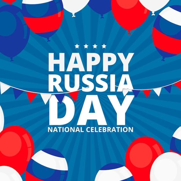 ロシアの日のコンセプト 無料ベクター