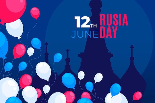 風船でロシアの日の壁紙 無料ベクター
