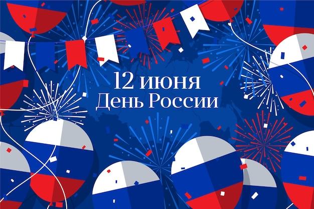 風船と紙吹雪のロシアの日 無料ベクター