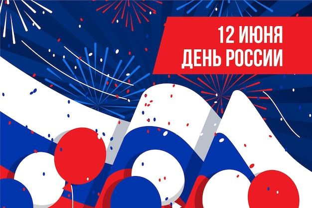 風船と花火でロシアの日 無料ベクター