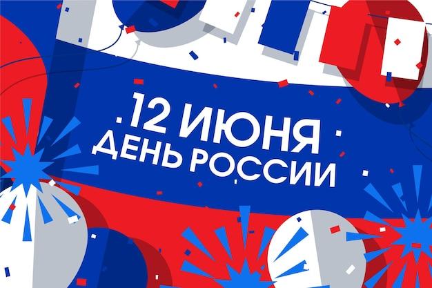 День россии с фейерверками и воздушными шарами Бесплатные векторы