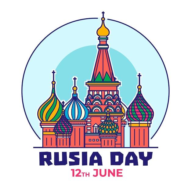 聖バジル大聖堂のあるロシアの日 無料ベクター