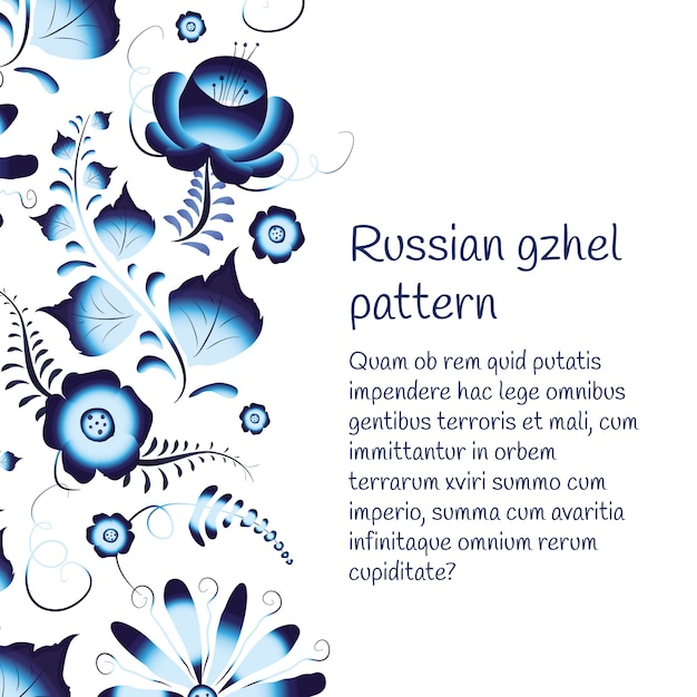 Russian traditional gzhel pattern, template with text Premium Vector