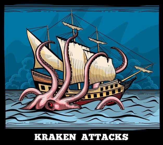 漫画風の帆船とクラーケンモンスタータコのベクトルのロゴ。触手神話のイカ、冒険航海イラスト 無料ベクター