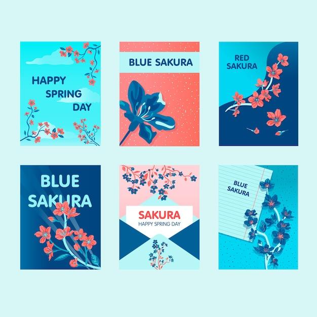 さくらのグリーティングカードは、最高の願いを込めてデザインされています。枝に花が咲くクリエイティブなポストカード。日本と春の日のコンセプト。販促用はがきやパンフレットのテンプレート 無料ベクター
