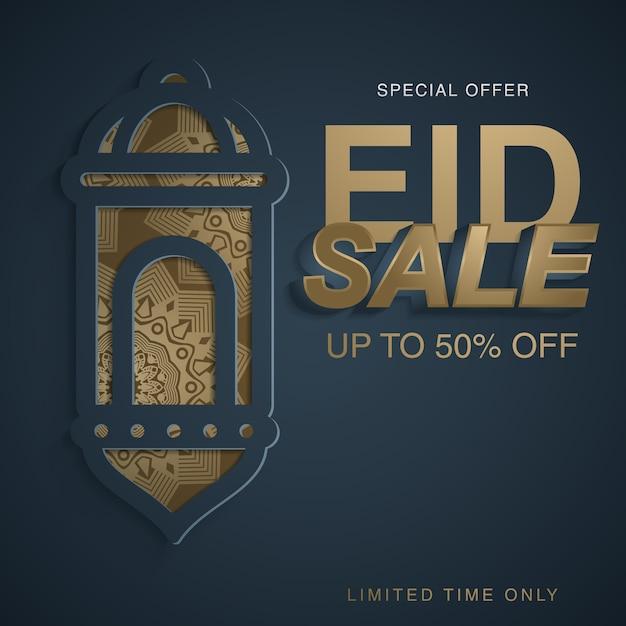 Eid Mubarak Greeting Card Vector Illustration Stock Vector ... |Eid Festival Poster