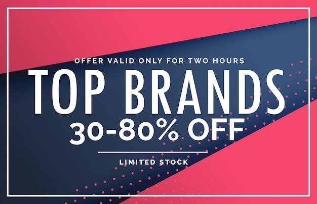 Sale discount voucher template design poster background Vector – Discount Voucher Design