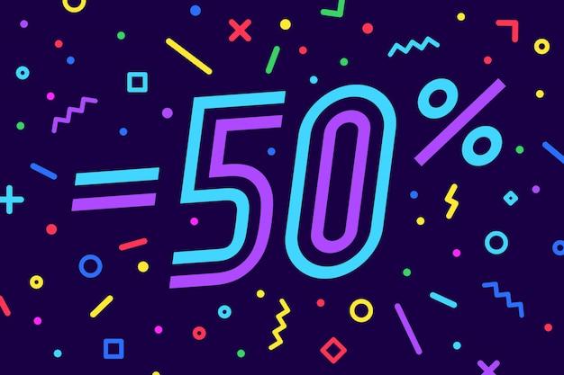 セール。割引、セール。 、チラシ、テキストと幾何学的なスタイルのバナーのセットです。ステッカー、販売、割引のwebバナー。図 Premiumベクター