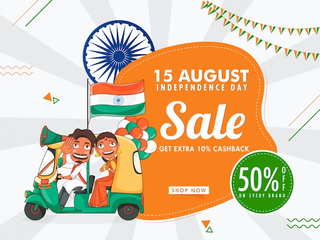 Плакат продажи с лучшим предложением скидки, колесом ашоки, индийским автолюбителем и женщиной, делающей намасте на фоне белых лучей. Premium векторы