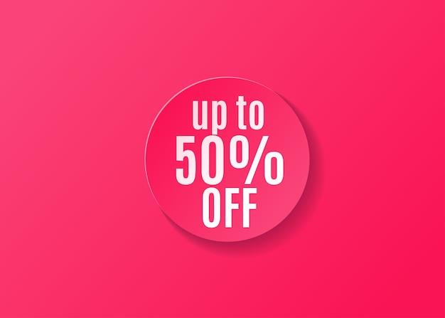 Sale sticker round shape. Free Vector
