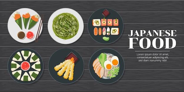 Лосось темаки суши, салат из морских водорослей, онигири, креветки темпура, рамен, японский набор морепродуктов Premium векторы