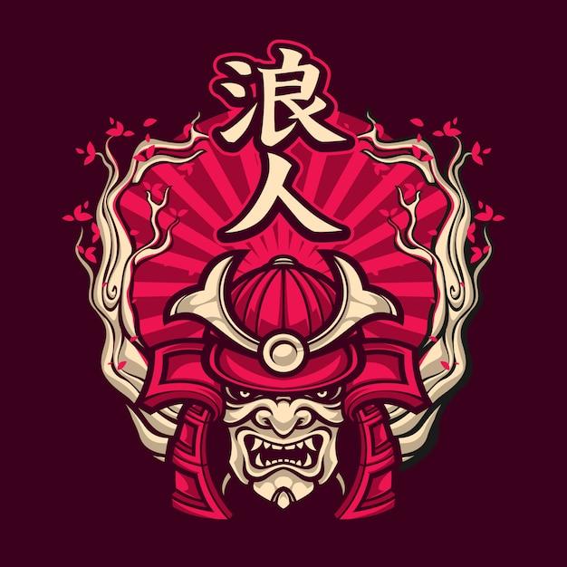Samurai illustration Premium Vector