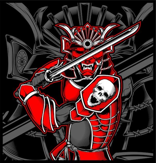 Samurai skull japanese...