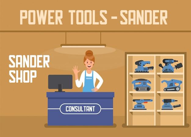 Sander shop интернет-магазин электроинструментов Premium векторы