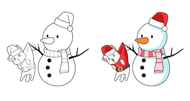 子供のためのサンタ猫と雪だるま漫画の着色のページ Premiumベクター